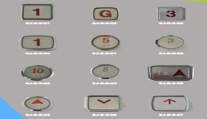 There are many types of buttons.