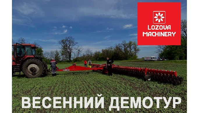 LOZOVA MACHINERY conquered Ukrainian fields: everything about demonstration shows