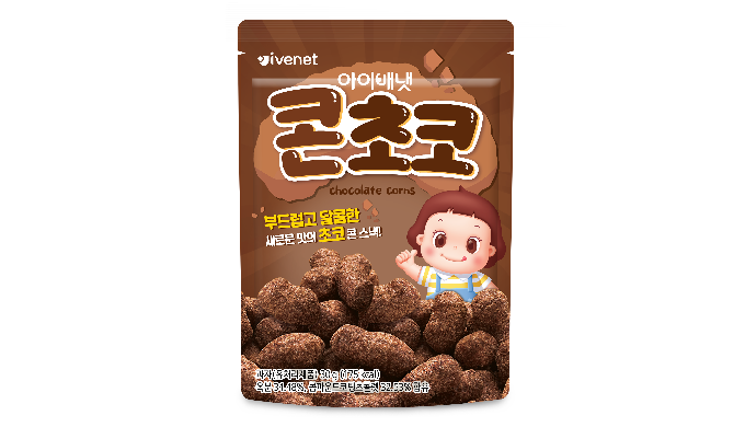 5_Corn Choco