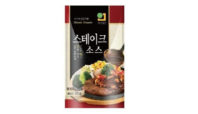 steak sauce | sauce