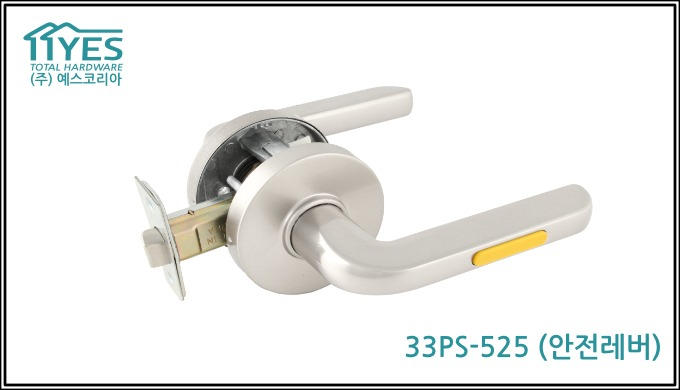 SAFETY  LEVER LOCK