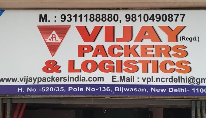 Our packers and movers Delhi service offers house moving, flat, studio apartments and room shifting ...