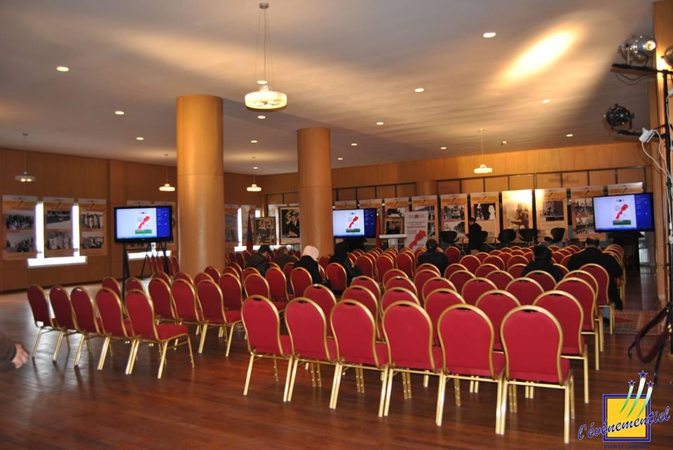 Ministère de la communication Rabat