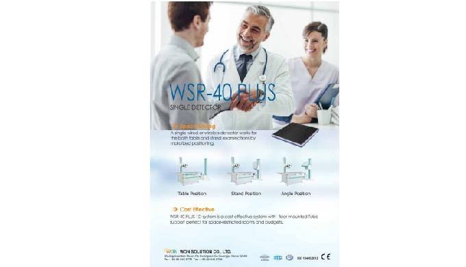 Radiographic system_WSR-40 PLUS