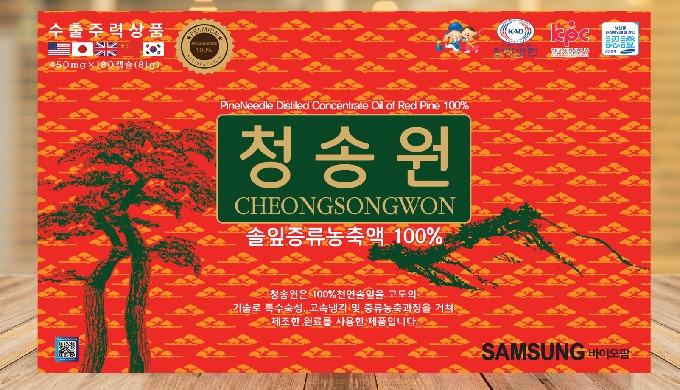 Cheong song won