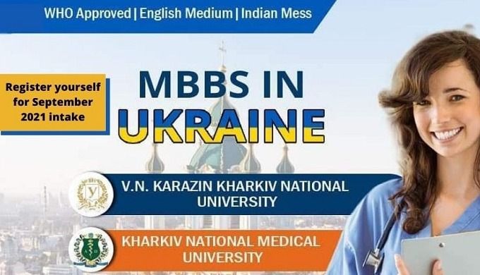 MBBS in Ukraine is one of the best options for MBBS students. The cost of MBBS in Ukraine is compara...