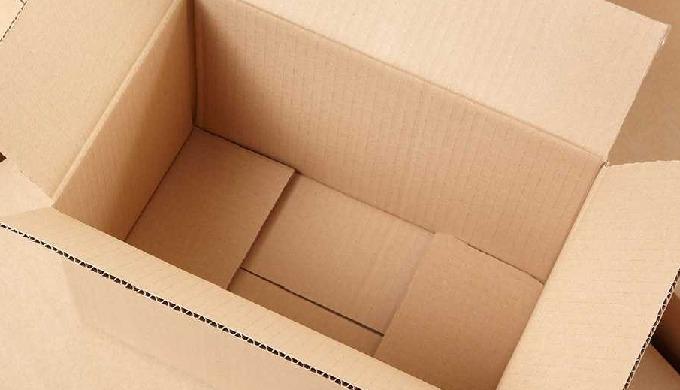 Small Moving Box × 30 Medium Moving Box × 25 Large Moving Box × 15 Extra Large Moving Box × 10