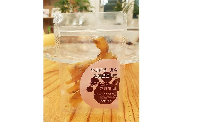 Culguck Sweet Potato Stick