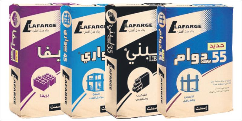 Ciment Lafarge