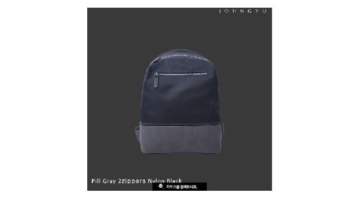 Pill Gray 2 Zippers Nylon Black | Backpack