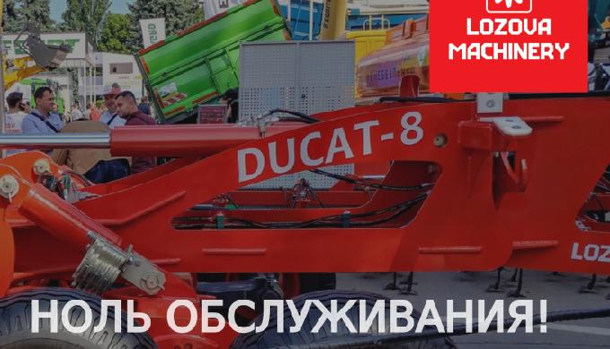 DUCAT-8 – НОЛЬ ОБСЛУЖИВАНИЯ!