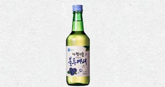 This liquor appetizes with sweet blueberry scent and taste of wine combined. It is good when you get...