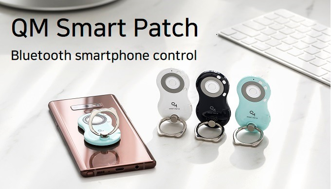 QM Smart Patch | bluetooth control