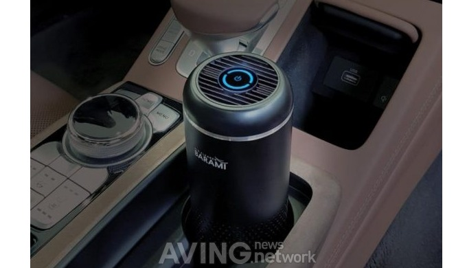 IDM unveils 'BARAMI-5', a car air purifier with fine dust and sterilization