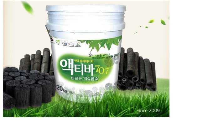 Activa 707, having microparticle of nano unit, is made of environment-friendly liquid-activated char...