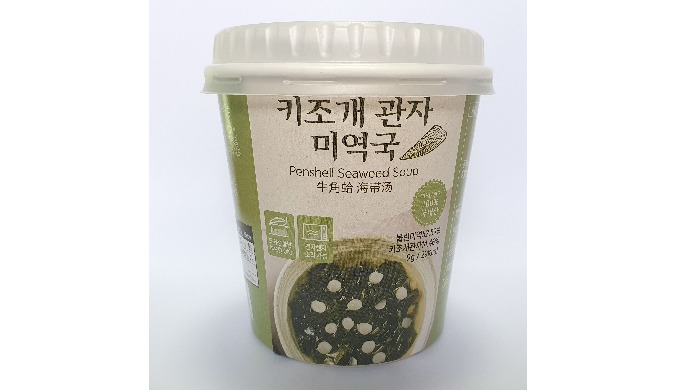 Penshell Seaweed Soup |  frozen scallops cooking