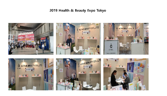 activebeauty exhibition