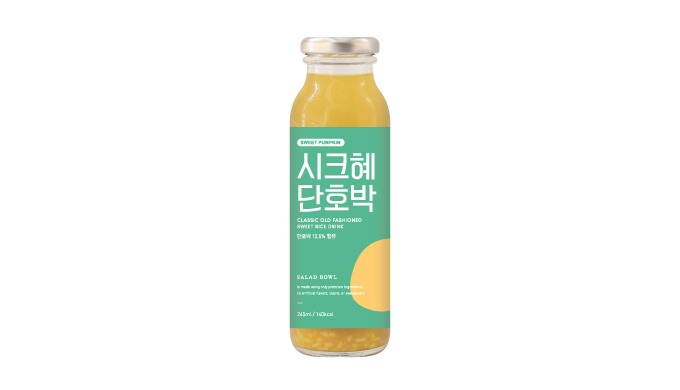 Chichye Sweet Pumpkin_Sikhye (bevanda dolce tradizionale coreana)