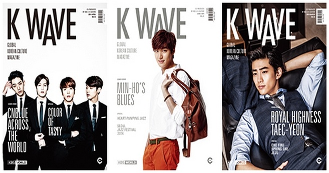 Korean entertainment magazine / Kwave
