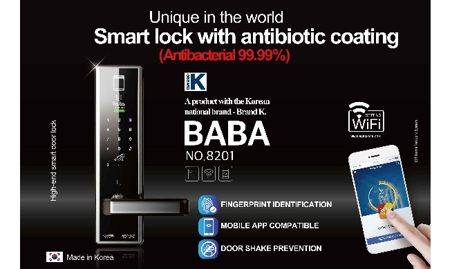 Korean new smart door lock with card, fingerprint, password and mobile app opening