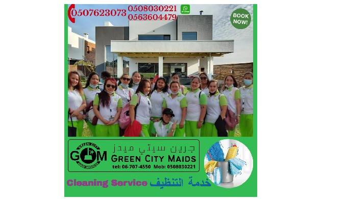 Home Cleaning House Cleaning Flat Cleaning Many Cleaning Service, Cleaning Company Near Me, Filpino ...