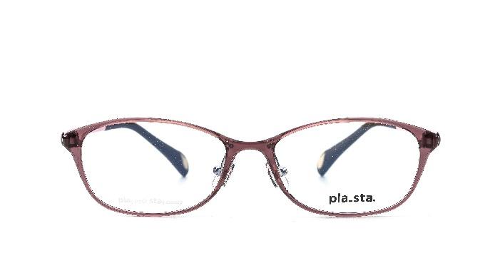 PLASTA / PS-101 Col.31 Frijol Rojo / Clásico