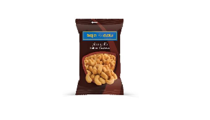 Salted Cashew packet - 15g & 30g Salted Cashew bag - 160g