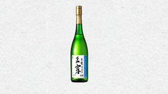 100% pure fermented liquor made from our rice. With deep and pure taste of wine characterized by our...