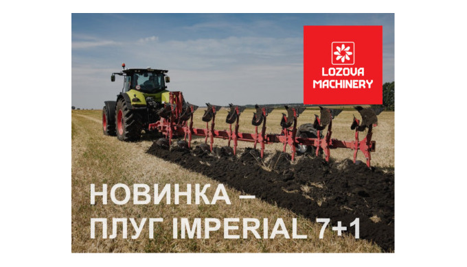 LOZOVA MACHINERY replenished the range of tillage equipment with semi-mounted reversible plows IMPER...