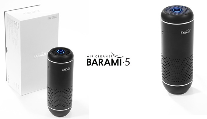 [BARAMI-5_Black] Car portable air purifier