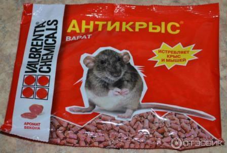 Varat (granule)- otrăvuri pentru şoareci şi şobolani masa neta 200gr.