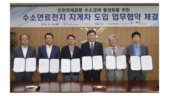 Gaoncell to Supply Hydrogen Fuel Cell for Material Handling Vehicles to Incheon International Airport