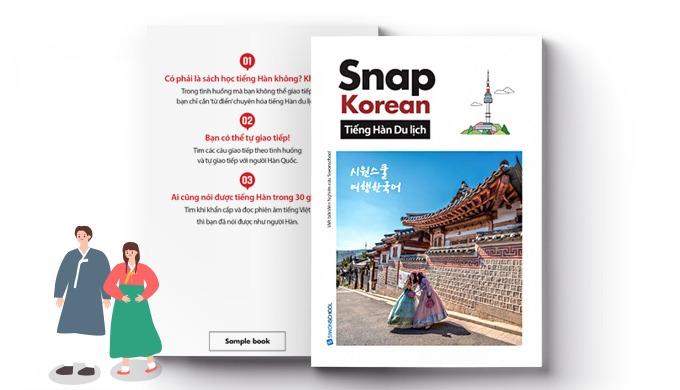 Привязка курсов корейского языка
