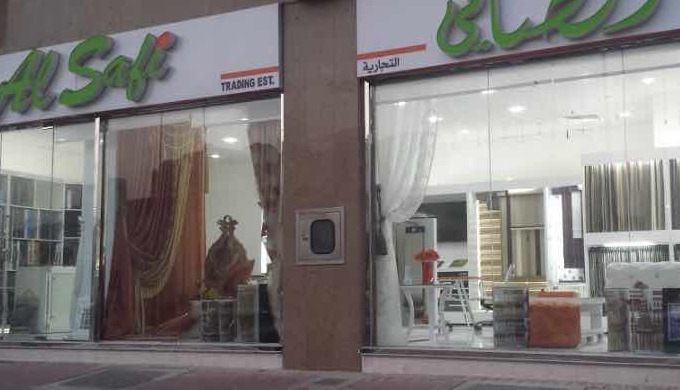 Our Services: Designing & Executing - All kind of curtains (homes and offices) - All kinds of wall c...