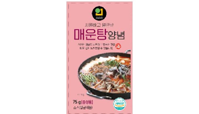 Spicy fish stew seasoning paste | Korean spicy sauce