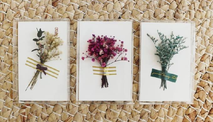 Préservée de la Fleur de la Carte | carte postale