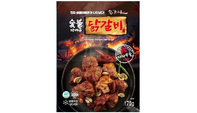 Stir-fried chicken  barbecue