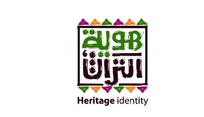 رسالتنا في متجر هوية التراث هو الحفاظ على تراثنا السعودي العريق ومهمتنا هي نشر هذا التراث ليصبح سهل ...