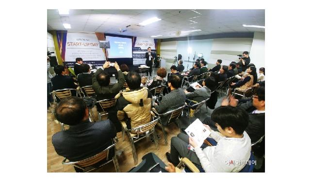 Venture Business Association Updates SVI Start (Startup Day)