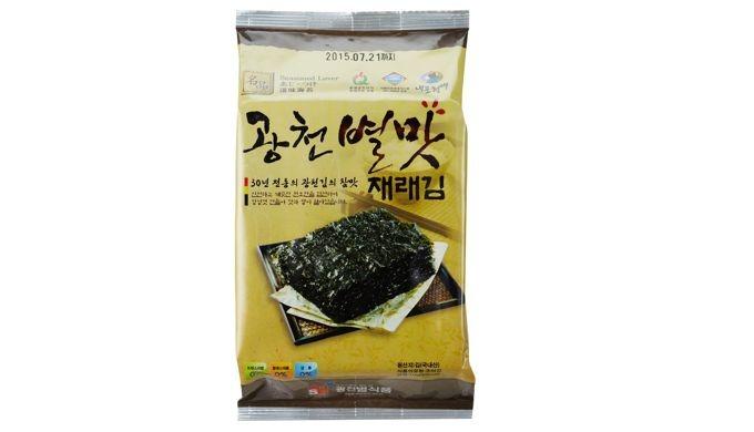 Gwangcheon BYUL MAT Laver assaisonné l aliments naturels et salubres