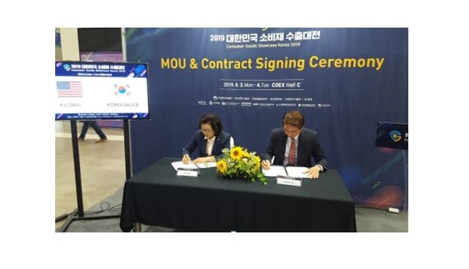 """MOU with Korea Source US """"kylobal"""" company"""