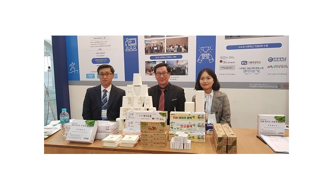 Participate in 2019 KINTEX Industry-Academic Cooperation Expo