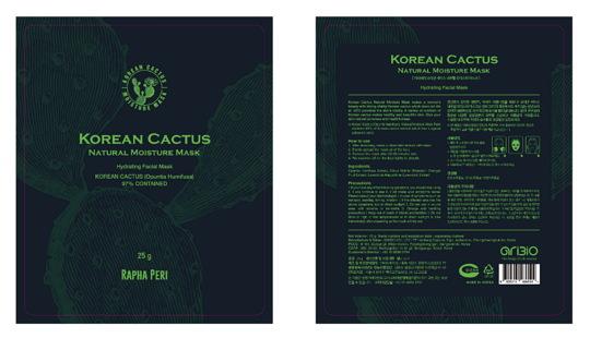 Korean cactus natrual moisture mask