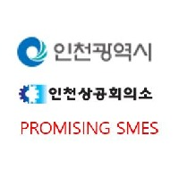 Incheon Promising SMEs