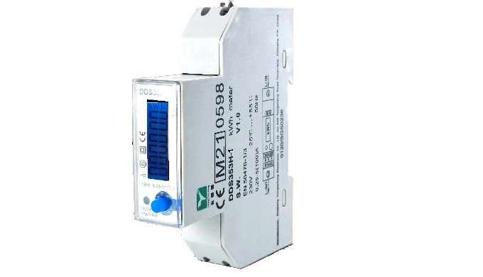 It is a simple single phase one module Din-Rail meter with MID certificate, which only have kWh meas...