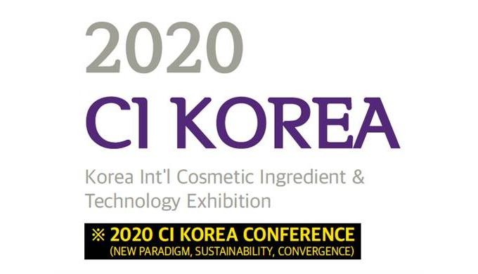 CI KOREA ( Cosmetic Ingredient & Technology )
