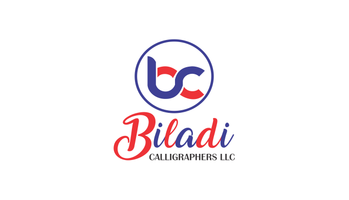 Biladi Advertising is the best signboard and printing company in Dubai, UAE. Our beautiful arrangeme...