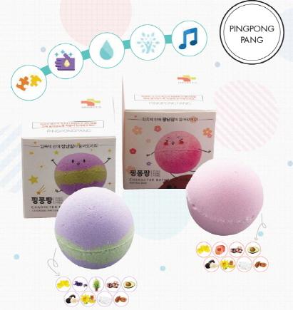 [Bubble Bath] Pingpongpang