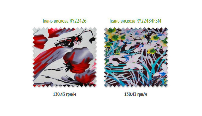 Ткань вискоза по приемлемой цене от салон-магазина alltext.com.ua