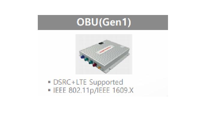 OBU(On Board Unit) | DSRC+LTE Hybrid